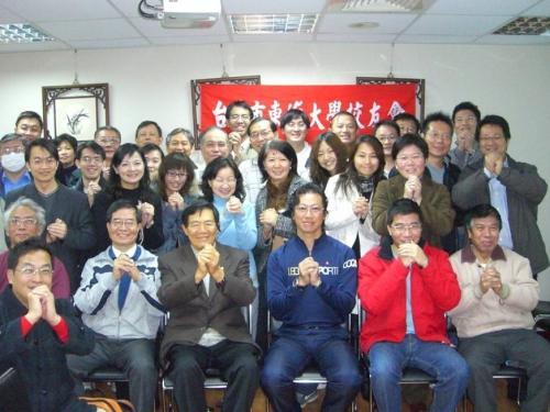 【2010.01.24】台北市校友會薪傳講座(陳國雄校友)