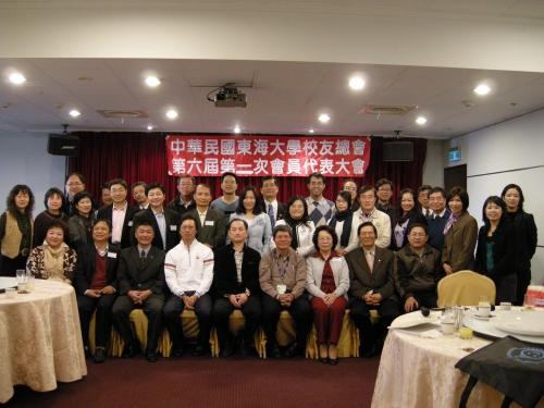 【2010.01.16】校友總會第六屆第2次會員代表大會