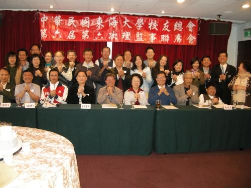 【2010.01.16】校友總會第六屆第6次理監事聯席會