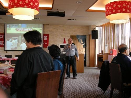 台中市校友會第六屆第2次會員大會