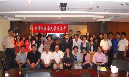 【2009.10.17】台北市校友會