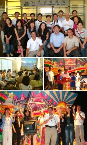 【2009.08.22】台北台中彰化分會聯誼