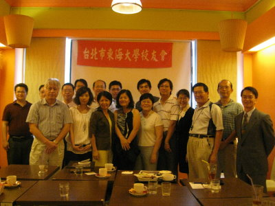 【2009.08.15】台北市校友會