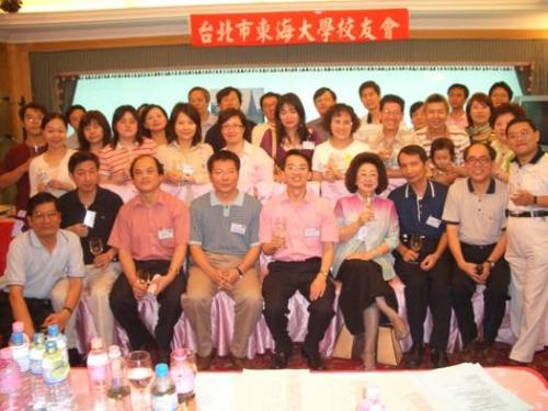 【2006.06】台北市校友會