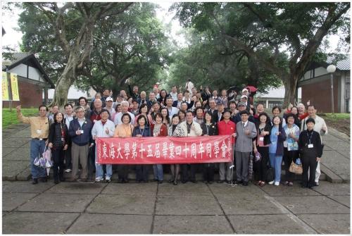 【2013.05.03】15屆畢業40周年同學會