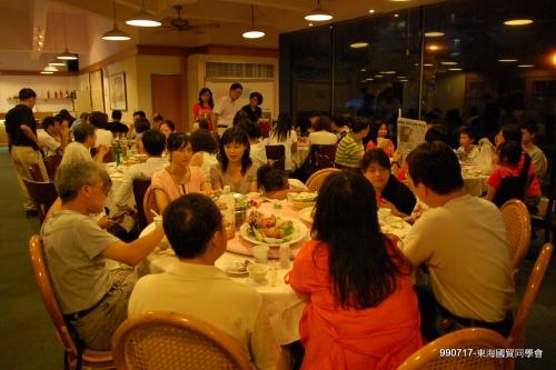 【2010.07.17】32屆國貿系同學會