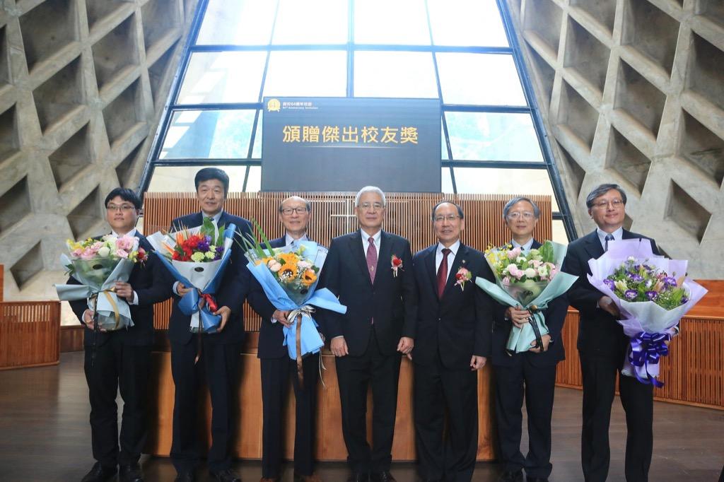 64週年校慶 傑出校友表揚 全球校友返校同慶