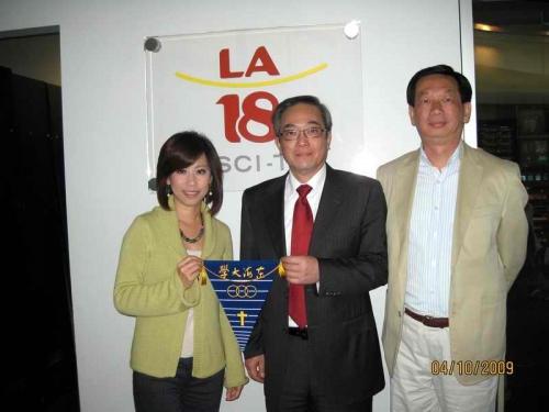 接受洛杉磯LA18專訪(98.04.10)