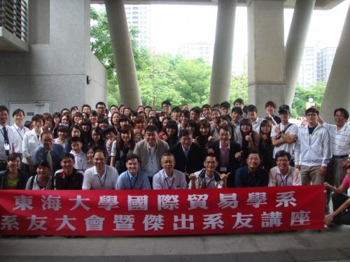 【2011.05.14】國貿系系友會
