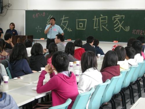 【2010.11.06】日文系系友會