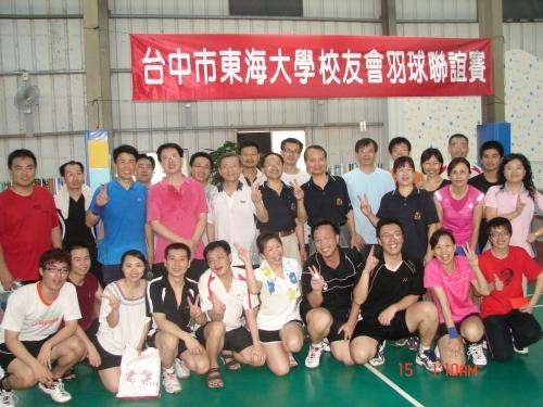 【2011.05.14】台中市校友會校友盃羽球大賽