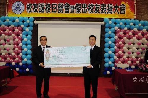 姚迪剛校友捐贈母校100萬元