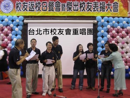 【2010.10.31】台北市校友會重唱團表演