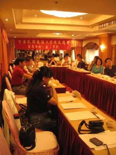 【2010.10.02】校友總會第六屆第9次理監事會議