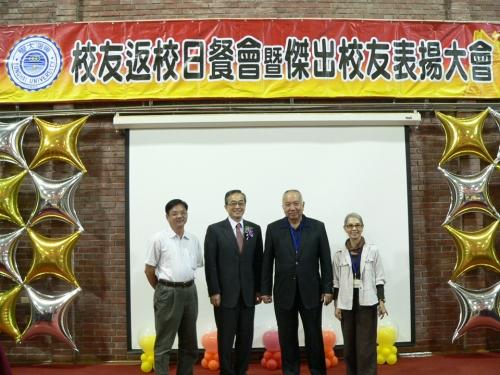 校長與捐贈美術系陶塑教室校友郭義明伉儷