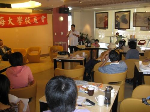 【2010.08.21】台北市校友會品酒會暨迎新會