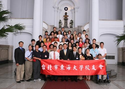【2010.06.25】台北市校友會參觀總統府