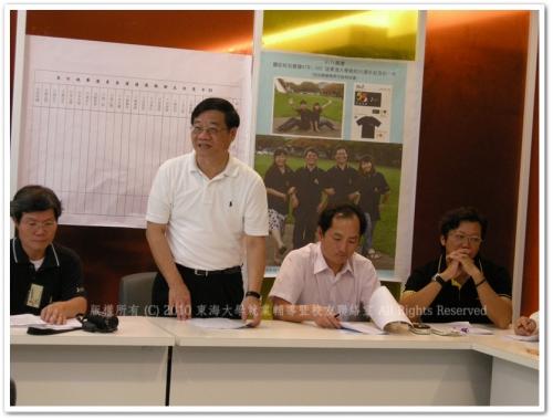 【2010.06.12】校友總會第六屆第8次理監事聯席會