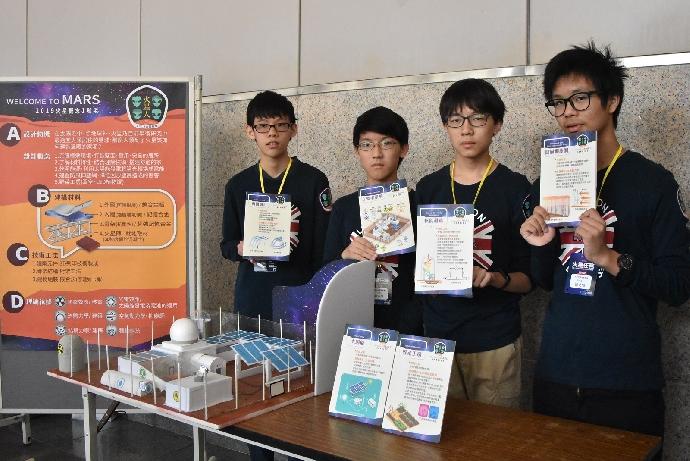 東海大學攜手科博館火星任務4 火星車降落、避障暨科學展覽賽。