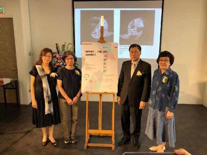 東海美術系與馬來西亞藝術學院首次攜手 《移動的印記》跨國聯合交流展