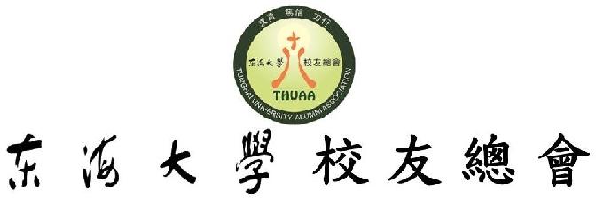 2019年度第10屆東海大學校友總會校友楷模名單出爐