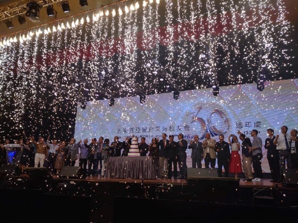 馬來西亞留台東海大學校友會三十週年慶盛況空前,全球校友相見歡!