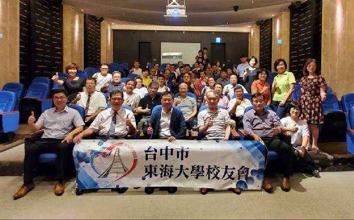 台中市東海大學校友會第十一屆第六次理監事會議暨校友企業參訪