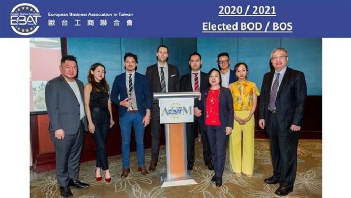恭賀本校21屆數學系校友秦玉玲當選歐台工商聯合會理事長