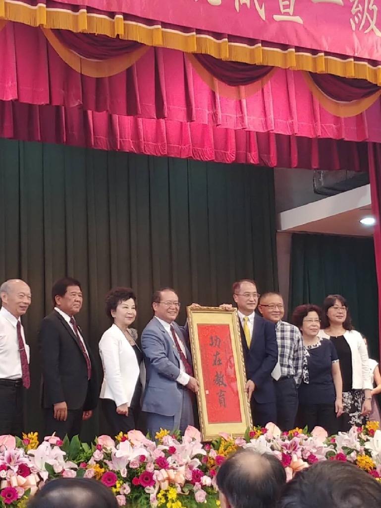 賀!本校29屆環科系校友陳慶和博士當選國立台北教育大學校長.
