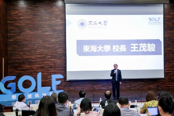 GOLF聯盟首場校園講座在東海,接軌產業與人才