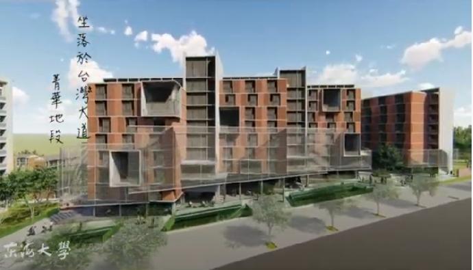 東海大學學生宿舍預計2023年全新落成