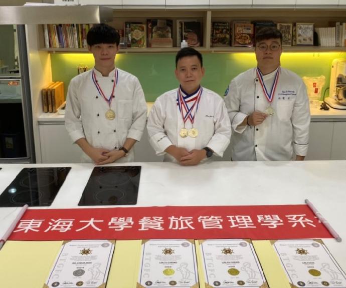 恭賀東海餐旅系參加2021比利時觀光美食節國際大賽(BTGFIC)榮獲3金1銀佳績!