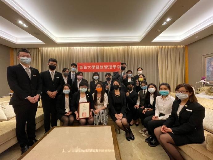 本校餐旅系與裕元花園酒店共擘國際級英式管家服務實作課程