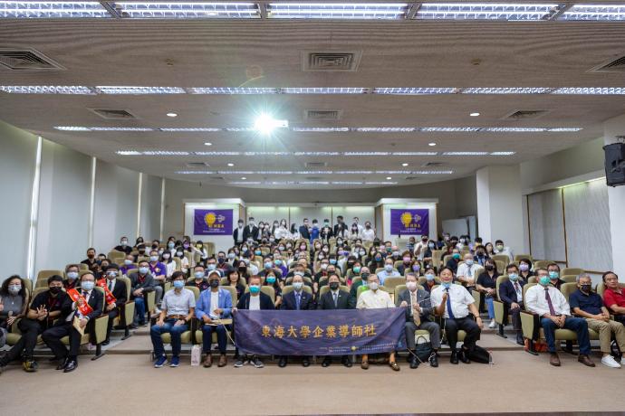 2021東海大學師友計劃企業導師拜師典禮 名師指路勇往職場