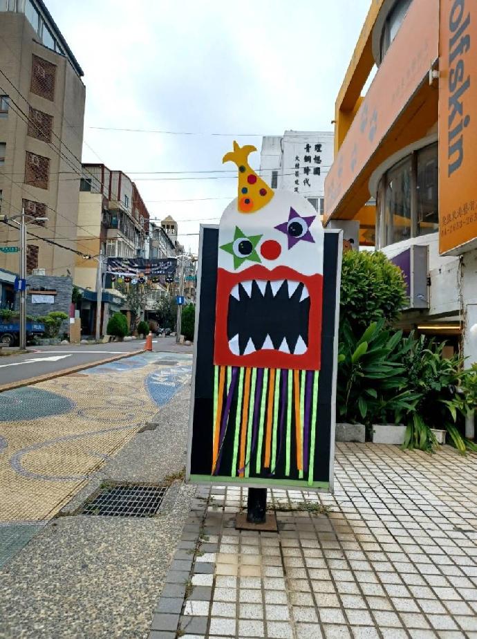 東海人咱自己的商圈-「第八屆東海國際藝術節-Halloween變裝follow me!」  歡迎大家來參加!