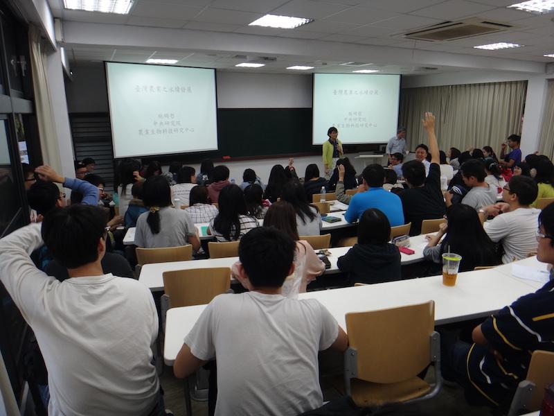 第三場演講,同學發問互動