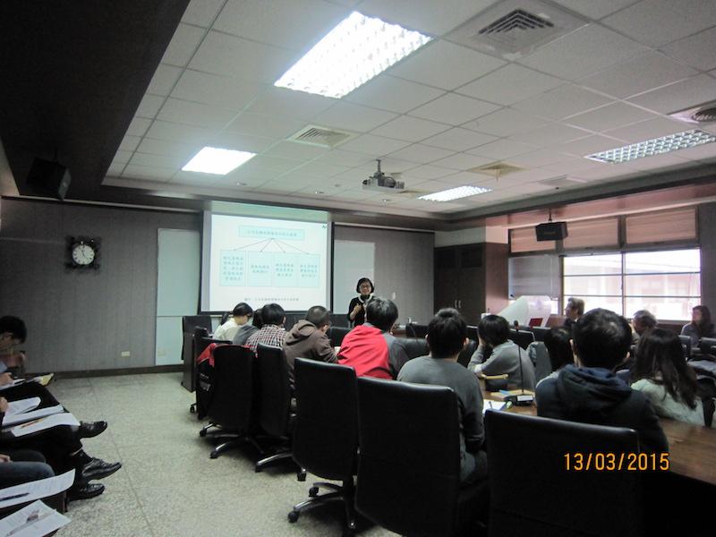 第一場演講