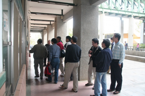 【2008.12.27】30屆物理系20週年同學會