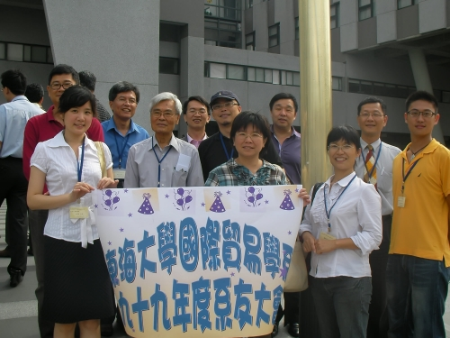 【2010.05.29】國貿系系友會