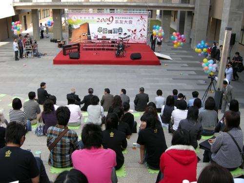 【2009.02.28】會計系系友會