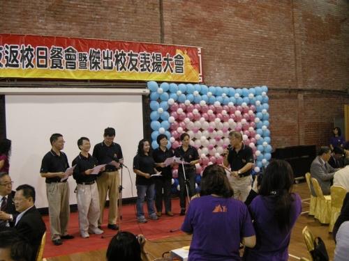 台北市校友會合唱團表演