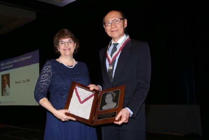 轉載:「朱建華博士 獲美國醫藥物理學會終身成就獎」
