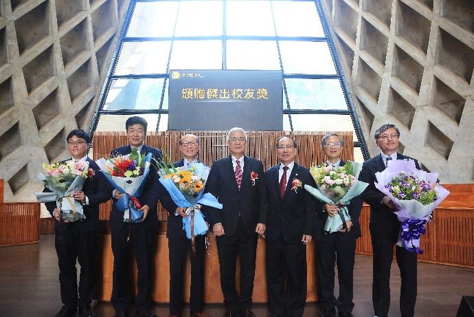 東海大學64週年校慶 傑出校友表揚 全球校友返校同慶