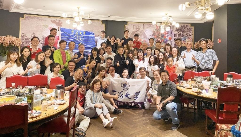 東海大學大陸區校友會2020年上海第一次餐敘