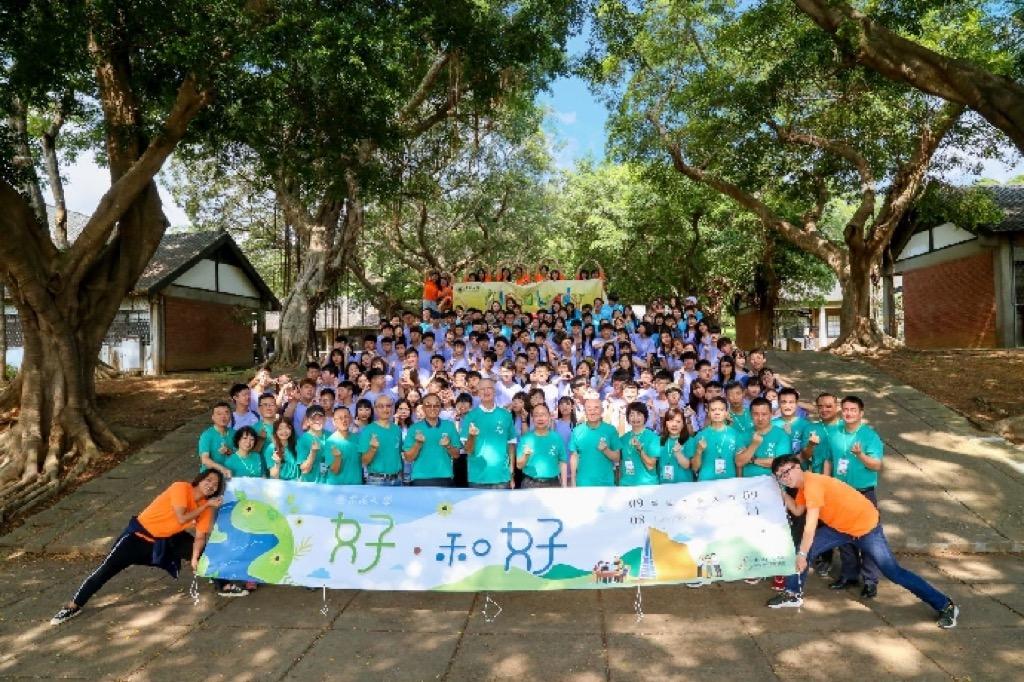 東海大學新生大學入門「好 •和好」 連結人與人和環境關係