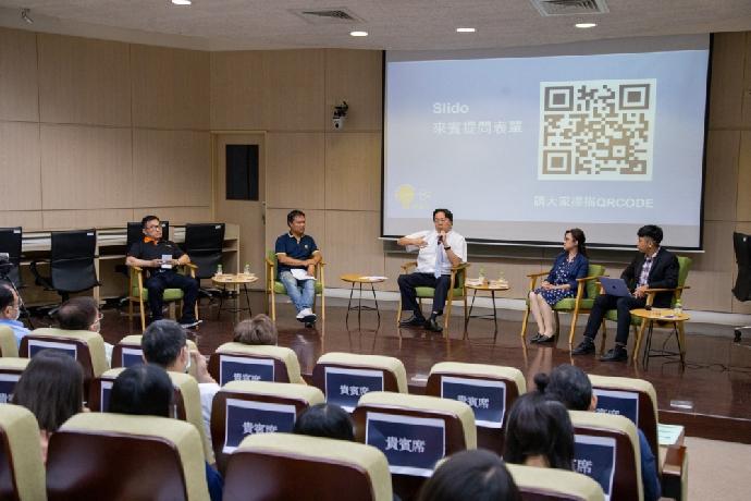 東海大學校友鏈接產學計畫「2021產業實務論壇」
