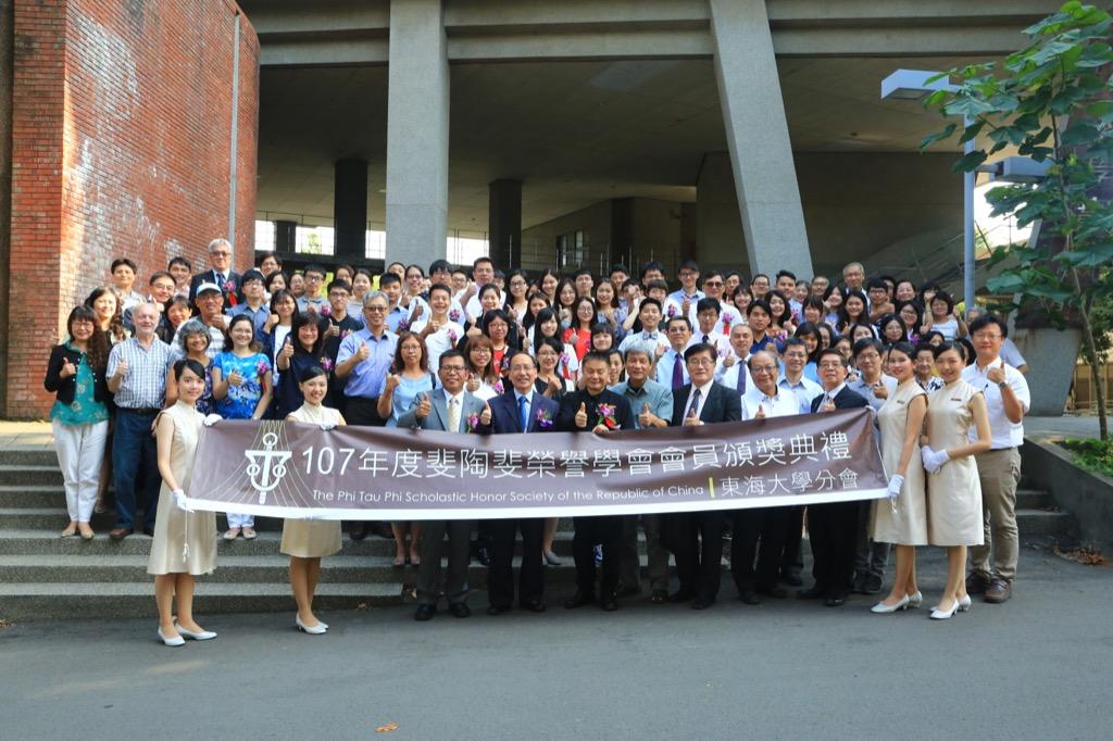 【107年度】史南橋校友、蕭俊祥校友、黃齊元校友
